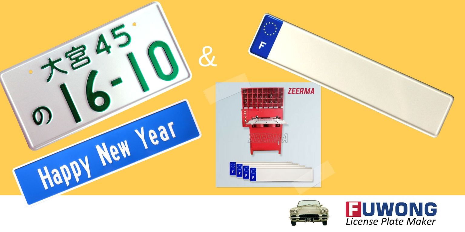 Number Plate Maker Near Me >> Show Plates Number Plate Machine Zeerma 3 License Plate