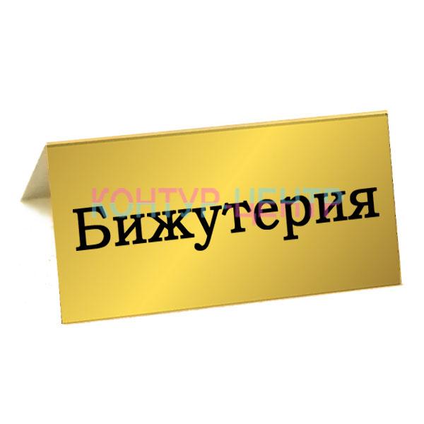 Оптовые центры декора в москве купить ткань мебельную в ставрополе