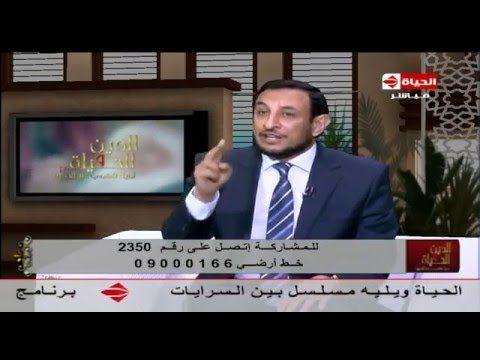 الدين والحياة الشيخ رمضان عبد المعز ماهو حكم قضاء الصلاة الفائتة Youtube Television Tv