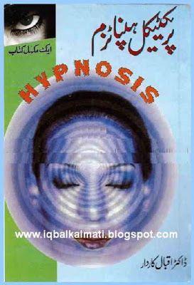 Download practical hypnotism hindi pdf.