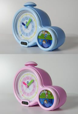 Best Toddler Alarm Clocks | Alarm clocks and Parents