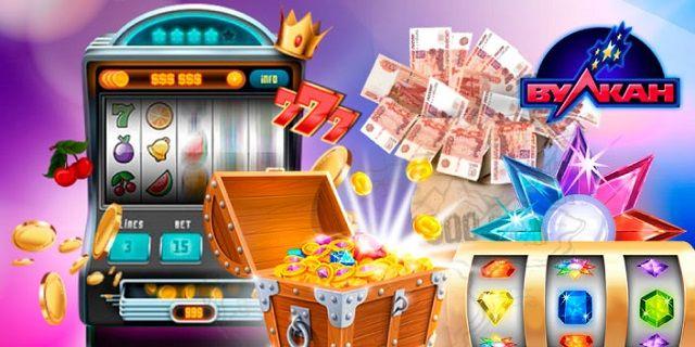 игровые автоматы вулкан играть на деньги на рубли