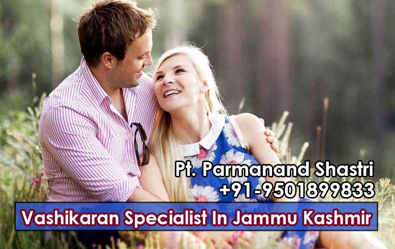 Jammu dating Foto