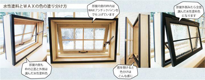 楽天市場 ウッドセッションの木製室内窓一覧 キッチンリフォームのウッドセッション ペンダントライト ランプシェード ブラケットランプ 照明器具 陶器シンク タップ蛇口