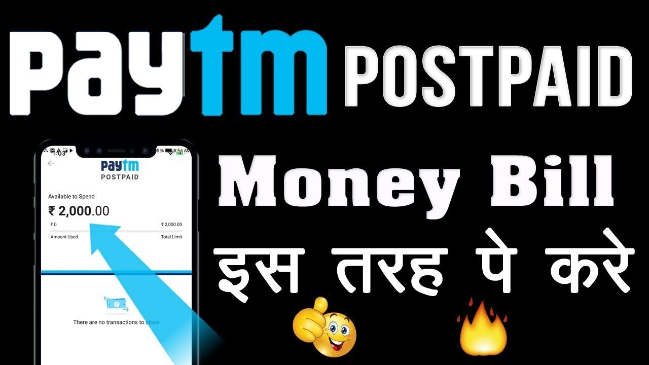 How To Pay Paytm Postpaid Money Bill How To Pay Paytm Postpaid Loan Money Bill Bills Money