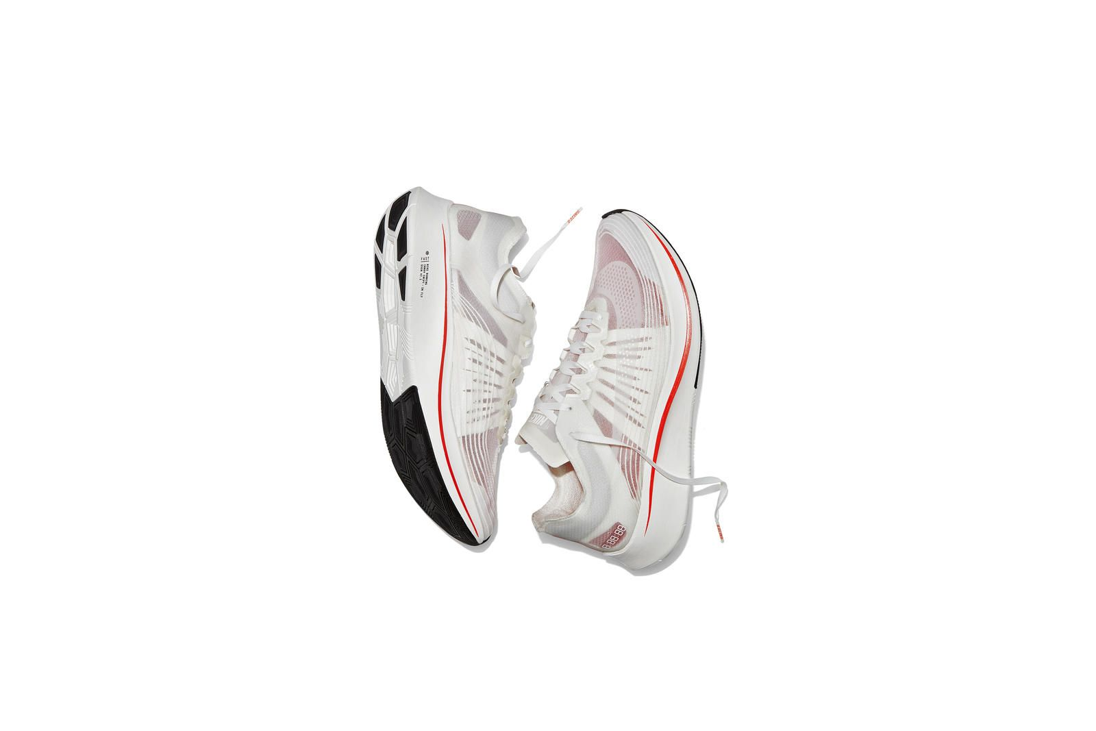 Nike News - NikeLab Zoom Fly SP