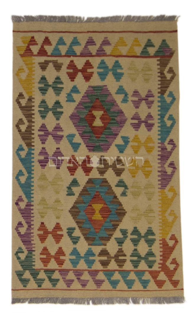 Afghan Kilim Rug Old Style Carpet Living Room Area Rugs Style