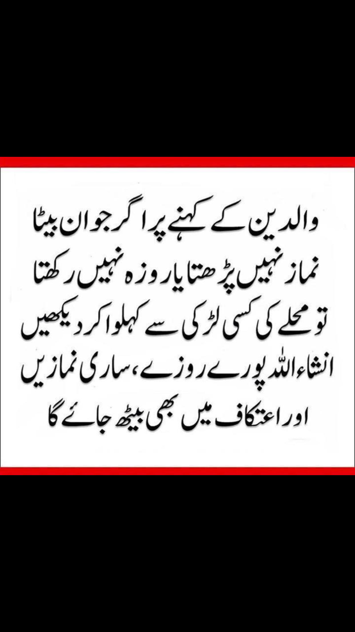 Salaam Love The Idea 100 Efective He Will Read All His Namaaz Funny Images With Quotes Funny Words Jokes Quotes