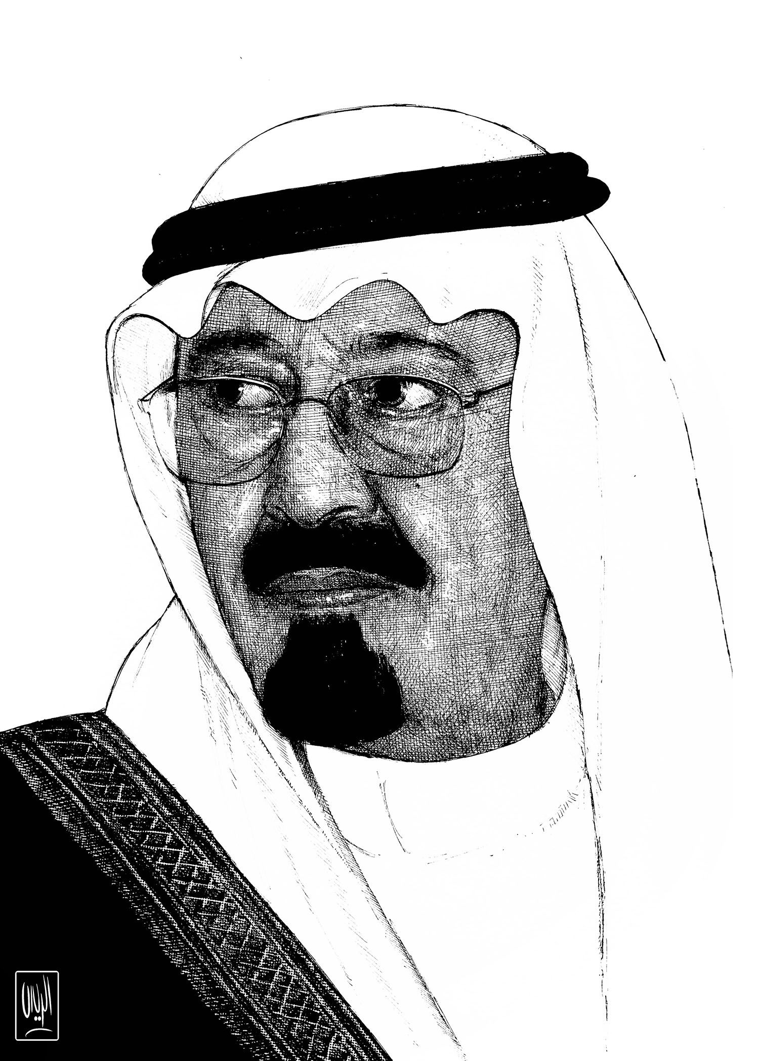 King Abdullah King Abdullah Oil Painting Ksa Saudi Arabia
