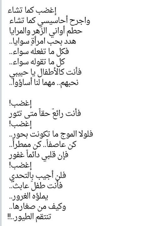 Pin By Ghazalle On بالعربي احلى One Word Quotes Words Quotes Quotations