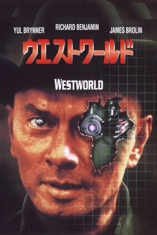 Westworld Stream German Sub