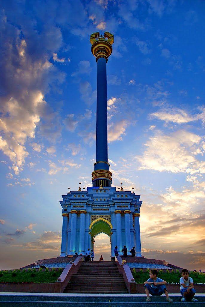 Dushanbe Tajikistan Gerb Monument In Rudaki Park Dushanbe