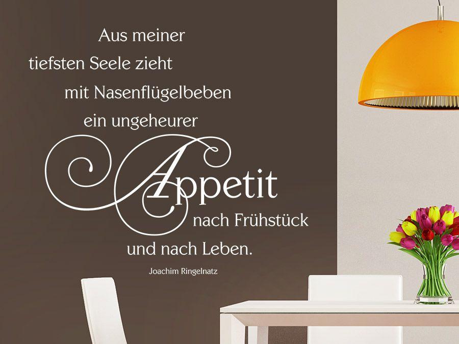 Aus meiner tiefsten Seele Zitat von Wandtattoos küche - wandtattoo küche guten appetit