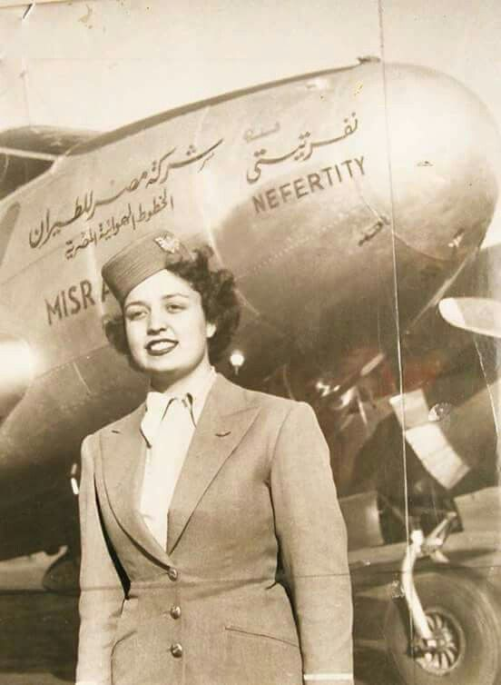مضيفات مصر للطيران