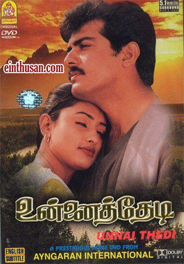 Aalavandhan 1 Full Movie In English Hd 1080p