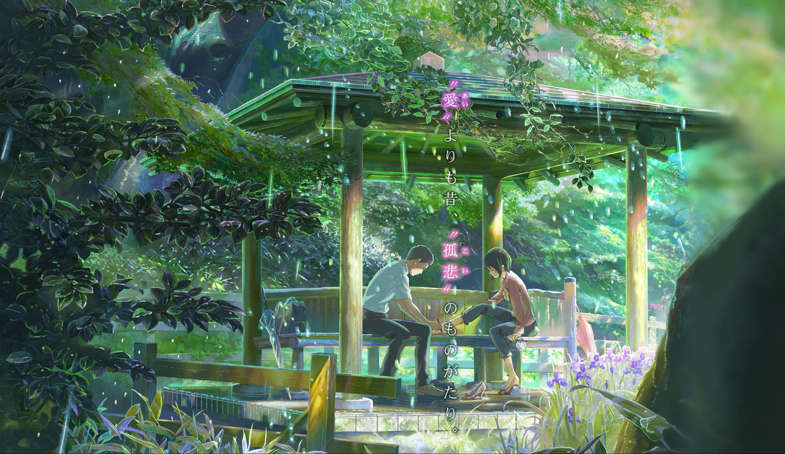 Bg From The Kotonoha No Niwa Page Garden Of Words Anime Movies Anime Films