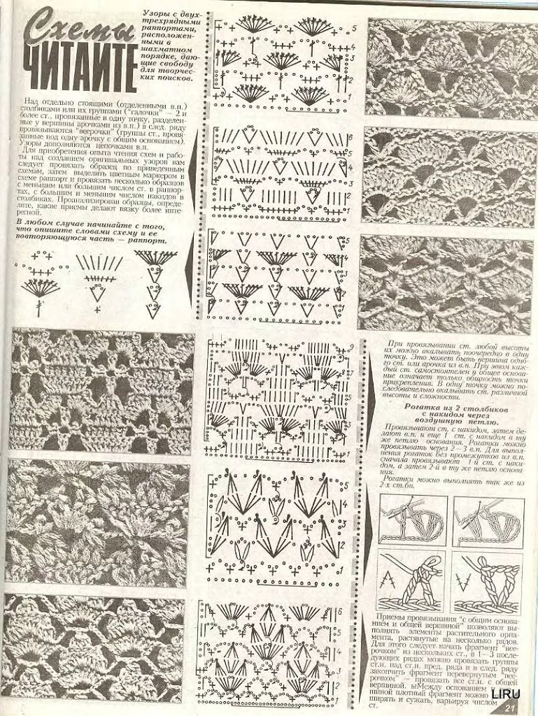 Picasa Web Albums | Graficos crochet | Pinterest | Puntadas ...