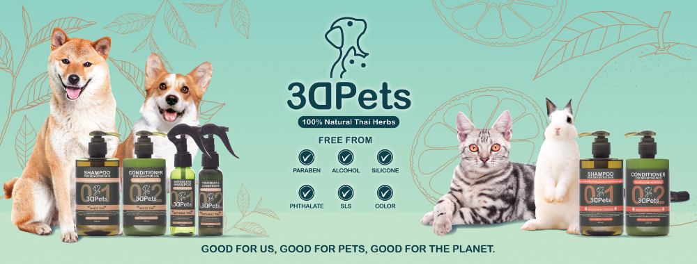 3dpets ผล ตภ ณฑ อาบน ำเพ อส ตว เล ยง ผล ตจากธรรมชาต ใช สม นไพรไทย 100 ส น ข กระรอก แมว