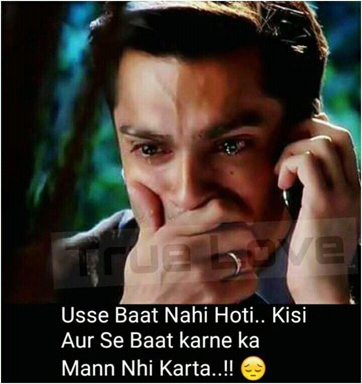 Shayariii Krishna Sad Love Quotes Quotes Love Quotes