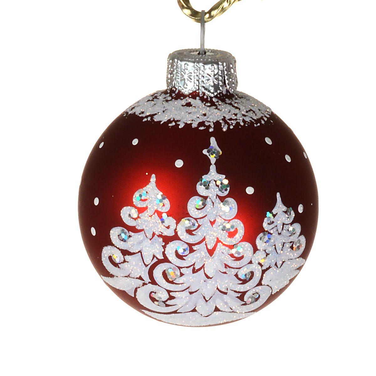 "Merry Christmas Ornaments: ""Merry Christmas"" Glass Christmas Ball Ornament (matte Red"