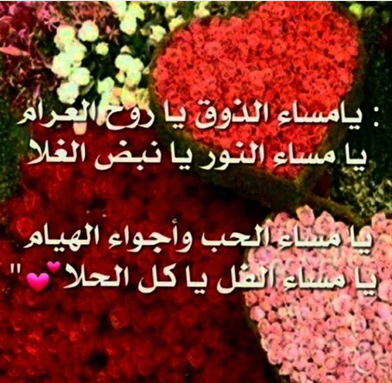 Pin By Chamsdine Chams On صباح مساء الخير Food Condiments
