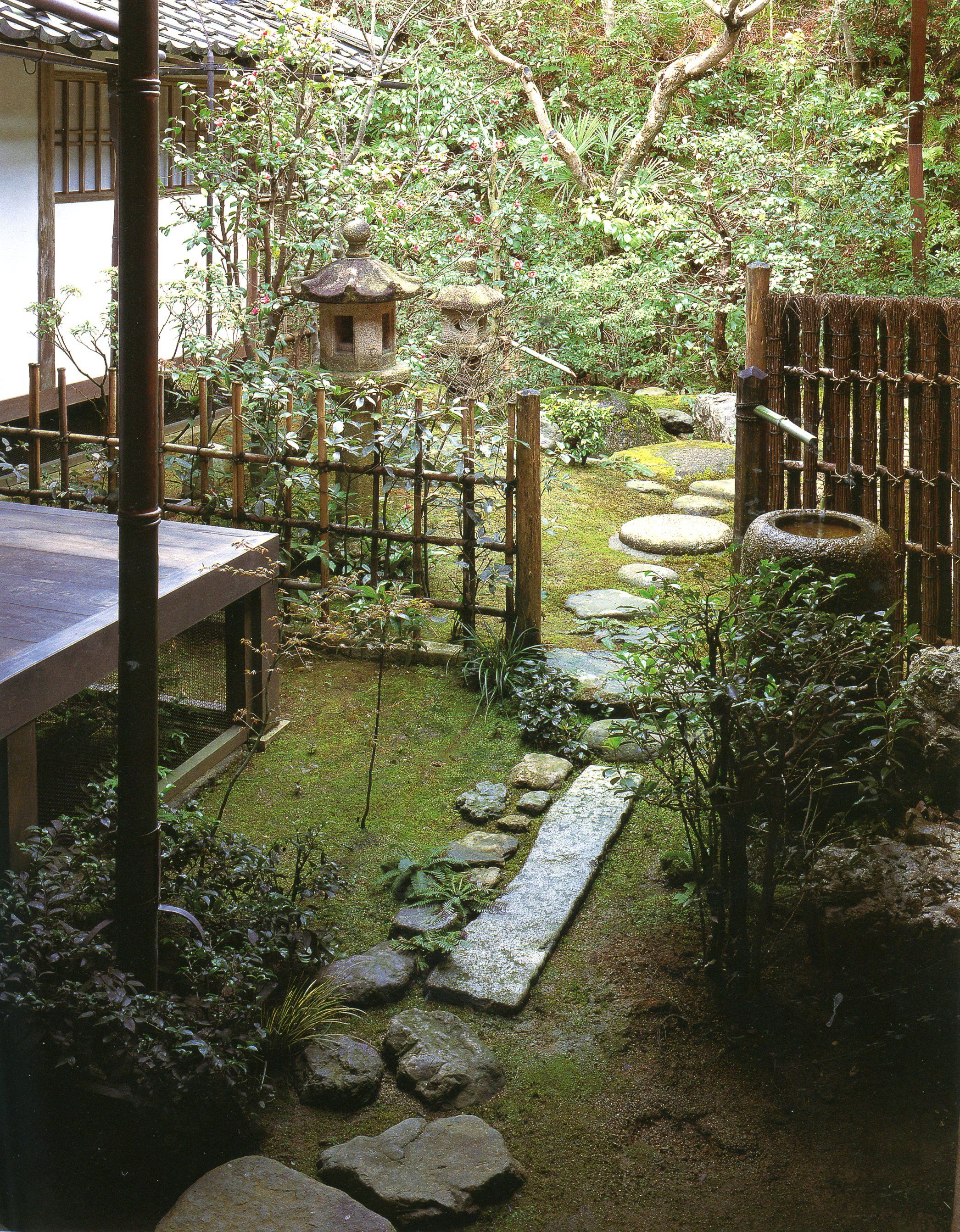 8e1bdafa5420afb1c34d617eca2747e7 - Landscapes For Small Spaces Japanese Courtyard Gardens