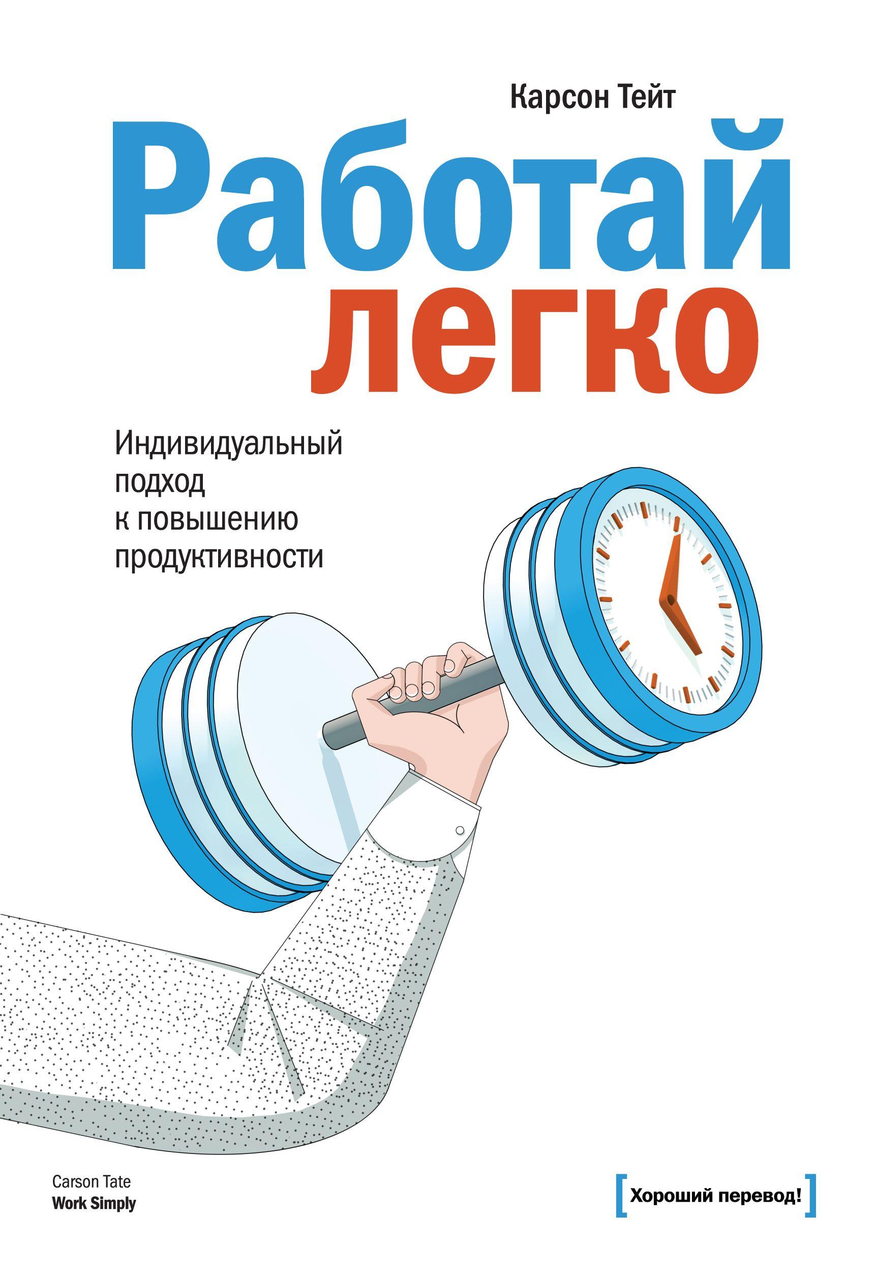 Контекстная реклама книги pdf