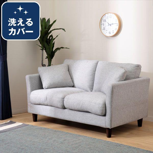 布張りソファ ローエン ニトリ公式通販 家具 インテリア 生活雑貨 インテリア 家具 ソファー ニトリ 家具