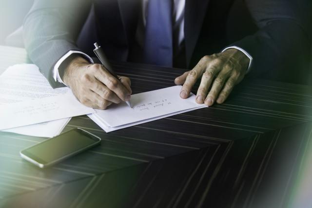 How to Write an Advisory Board Invitation Letter for Your Business - business invitation letter
