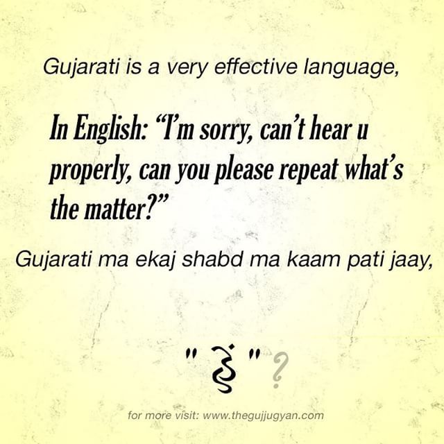 Tu Gando Gujju Gujarat Gujarati Thegujjugyan Pic By Disha Dave Tag Your Friends Who Alway Funny Quotes For Instagram Friends Quotes Funny Friends Quotes