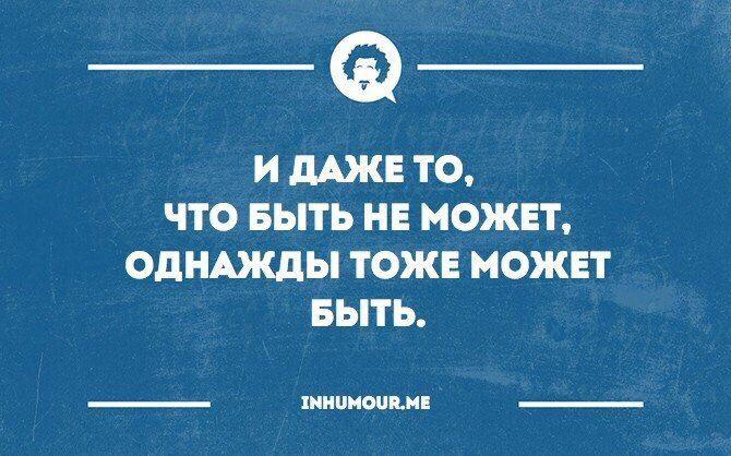 Тарифы на электроэнергию для населения поднимать не будут, - глава НКРЭКУ Вовк - Цензор.НЕТ 7979