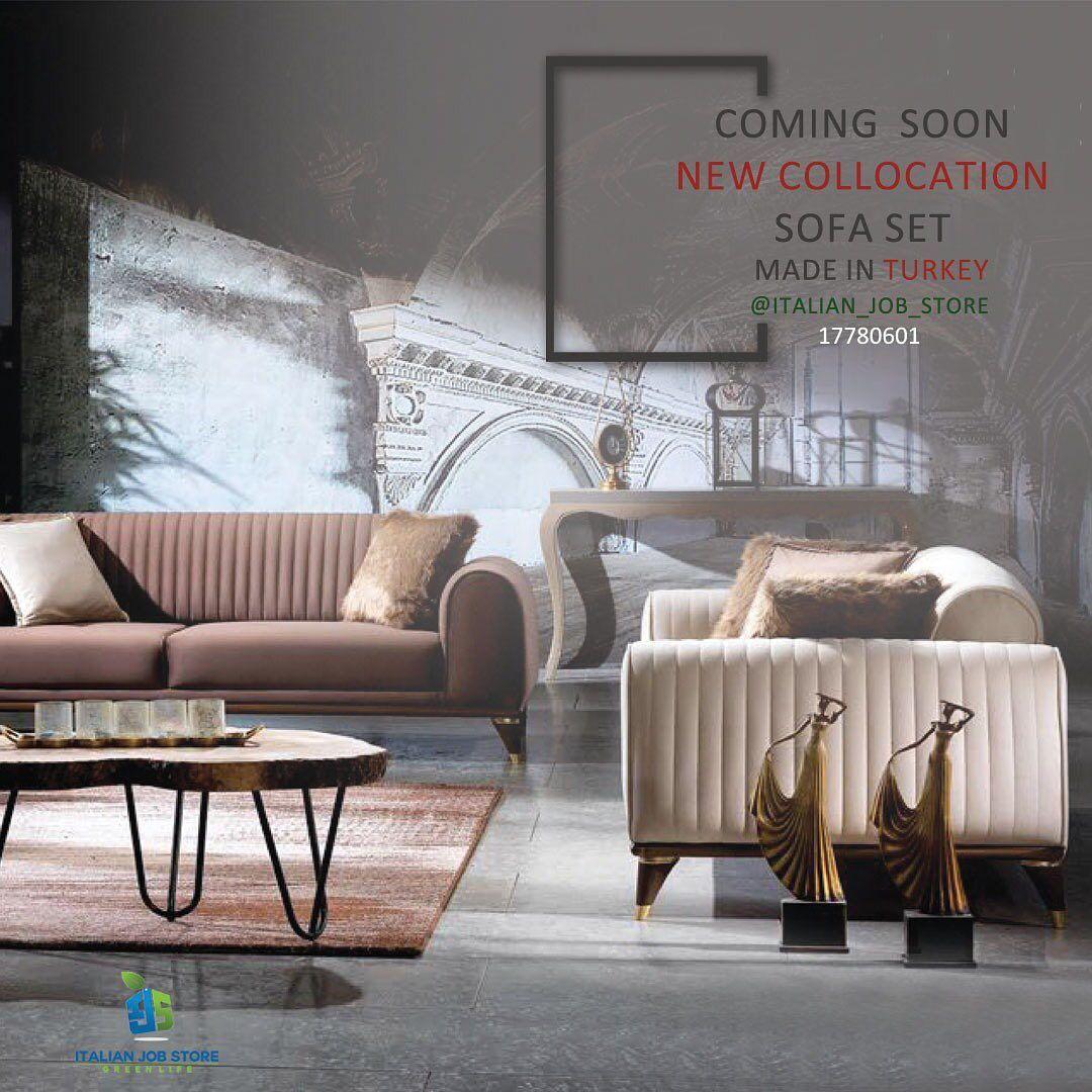 Coming Soon New Collocation 2020 قريبا بضاعة جديدة اخترنا لكم احدث موديلات أطقم جلوس صنع في تركيا Outdoor Furniture Sets Home Decor Furniture
