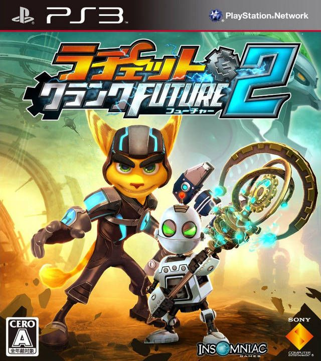 ratchet and clank ps3 crack in time cheat codes
