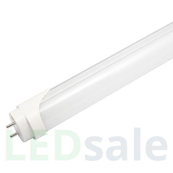 LED putki BASIC 1200mm 18W 4000K 1800lm,sirpalesuojattu