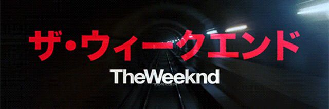 The Weeknd Header The Weeknd Neon Signs Fifth Harmony