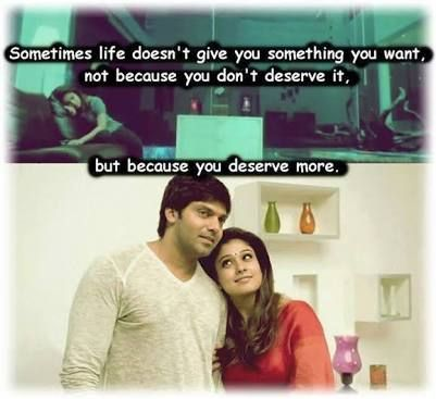 Image Result For Raja Rani Tamil Movie Quotes Jimmy Pinterest
