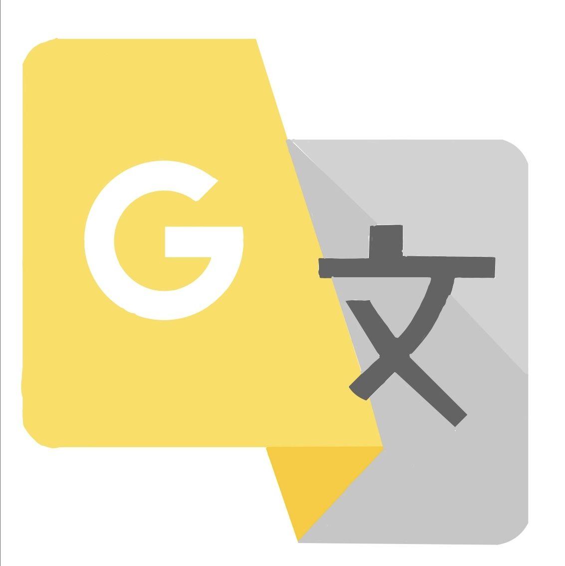 Google Translation Icon Yellow Company Logo Tech Company Logos Icon