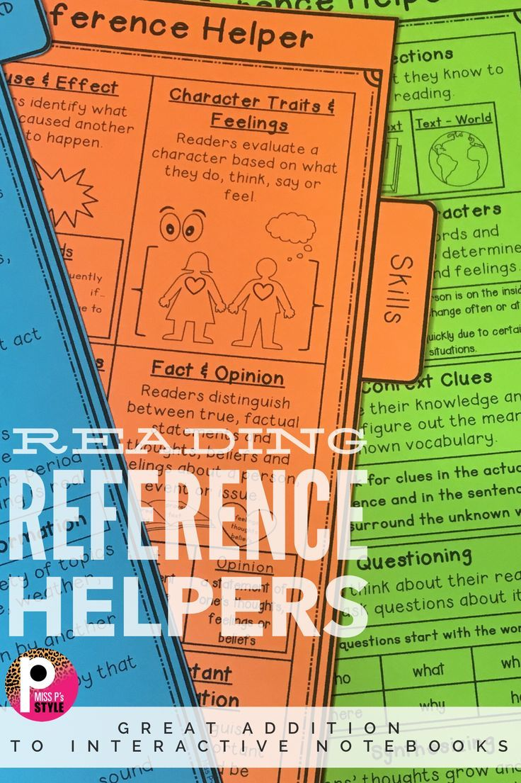 Reading Reference Helpers Help Students Become More
