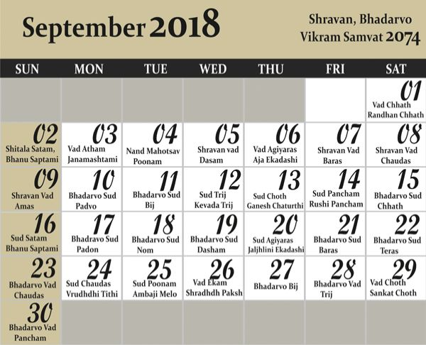 september 2018 calendar hindu panchang with tithi