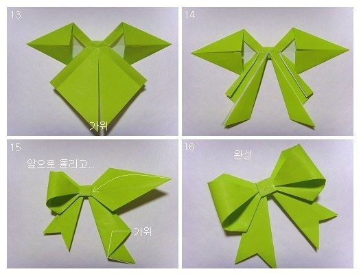 Origami Bow Origami Origami Diagrams And Paper Folding