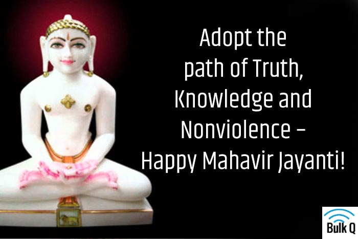 Happy Mahavir Jayanti Wishes, Messages and Quotes 2021 Wishes Images, Photos, Status