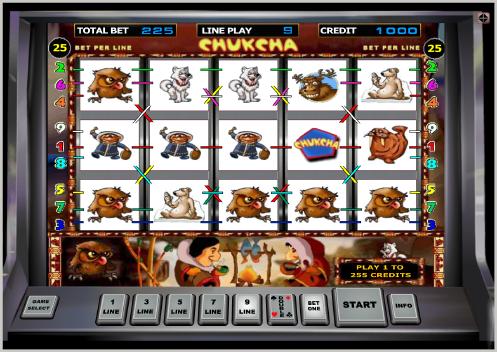 Игровые автоматы бесплатные игры клубничкина игровые автоматы kazino 777 играть онлайн бонус