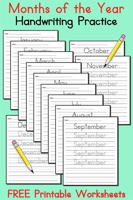 12 Free Months Of The Year Handwriting Worksheets Pinterest