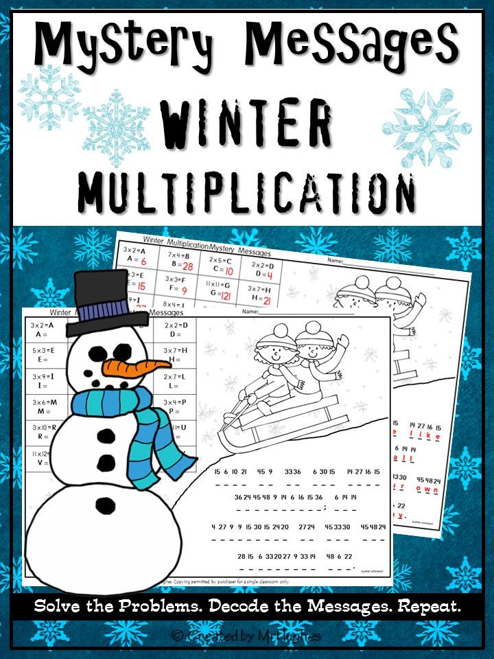 Multiplication Facts Math Mystery Messages - Winter Edition | Math ...