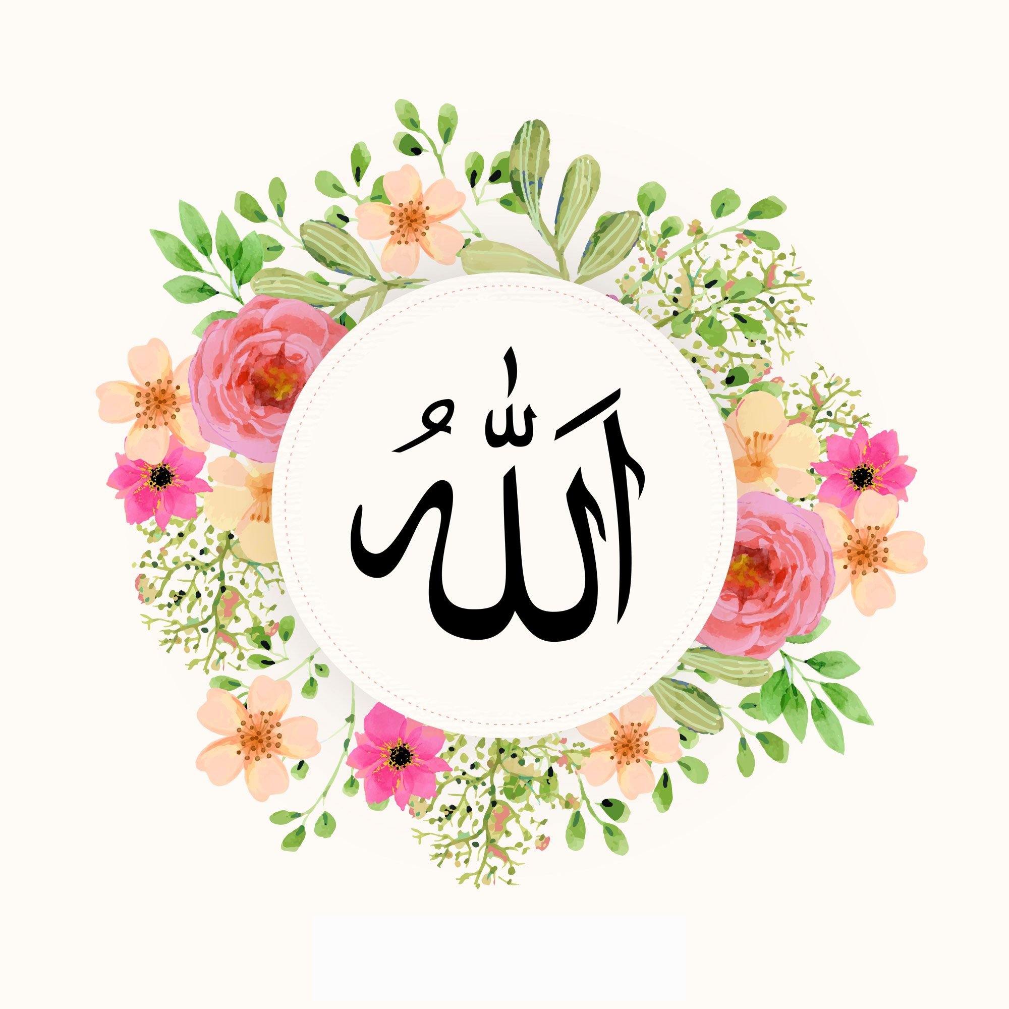 Wa 081 946 542 871 Tulisan Allah Berbentuk Tulisan Allah Cantik Seni Kaligrafi Gambar Hiasan Seni Islamis