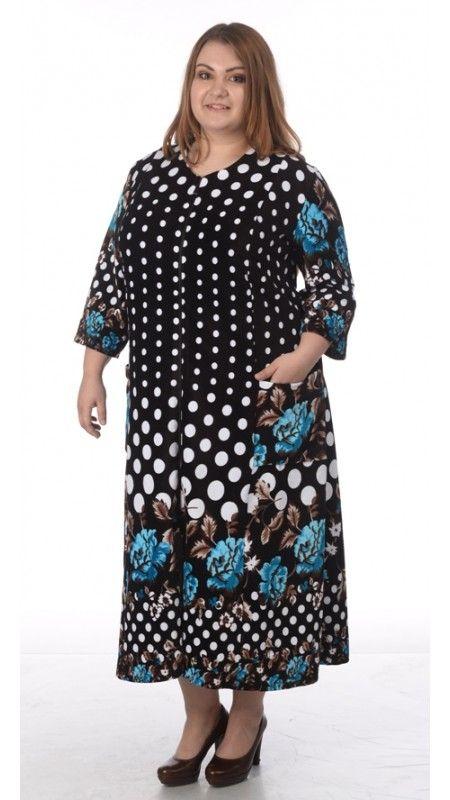 6b1d4317512f Женский велюровый халат большого размера (60-80) на молнии ...