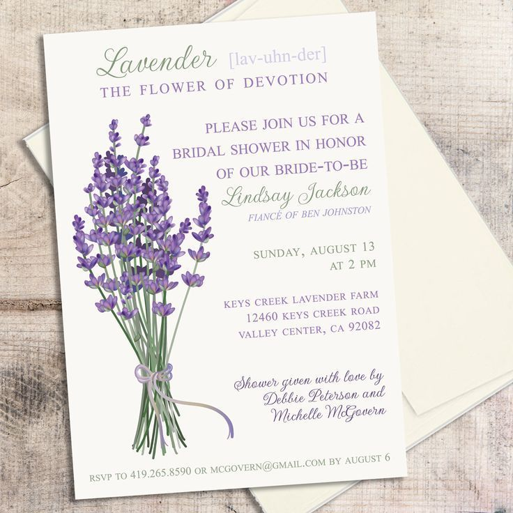 Lavender Wedding Invitation, Printable Invitation, Purple Wedding ...