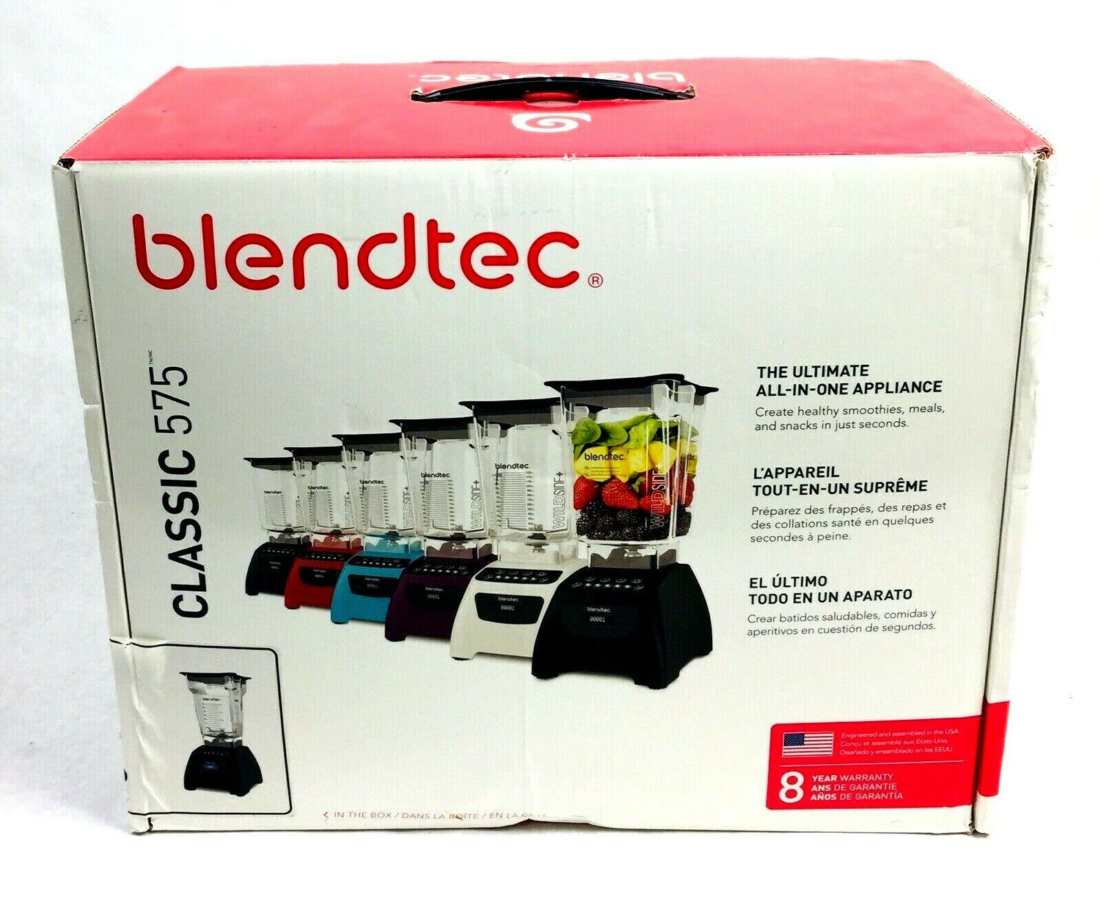Blendtec Classic 575 Blender w/ FourSide Jar 2 Qt. Black