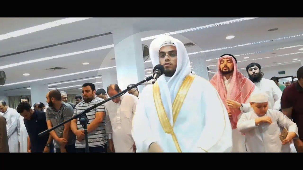 Emotional Recitation by Sheikh Abdul Wahab Taher || Best