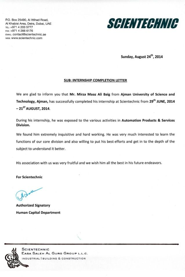 Internship completion letter | My Saves | Certificate format